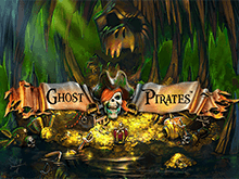 Автомат Адмирал Ghost Pirates