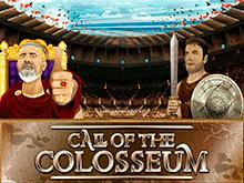 Игровой автомат в казино Вулкан Зов Колизея