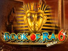 Игровой автомат Вулкан Книга Ра 6 Делюкс