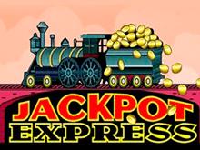 Джек-пот Экспрес на реальные деньги