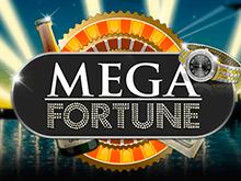 Играть в Мега Фортуна на рубли
